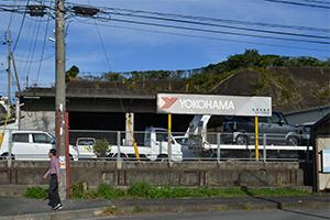 松岡自動車工場